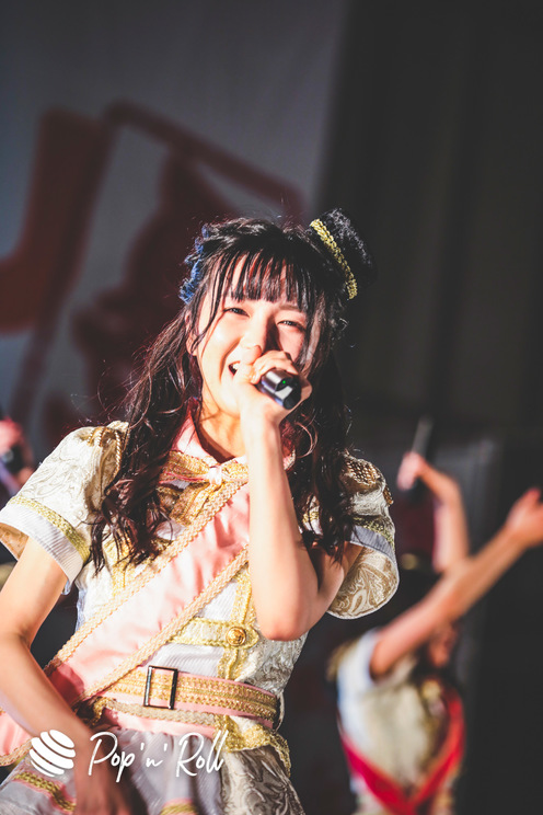 Appare!<NATSUZOME2020 Legend>(2020年10月18日/日比谷野外大音楽堂)