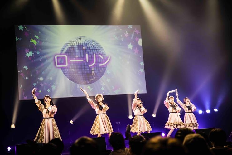 26時のマスカレイド<ニジマス定期公演 vol.21>EX THEATER ROPPONGI(2020年10月28日)