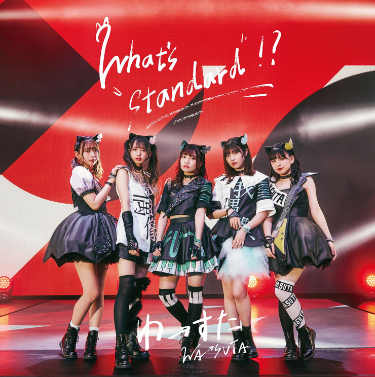 "『What's ""standard""!?』CD+Blu-ray"