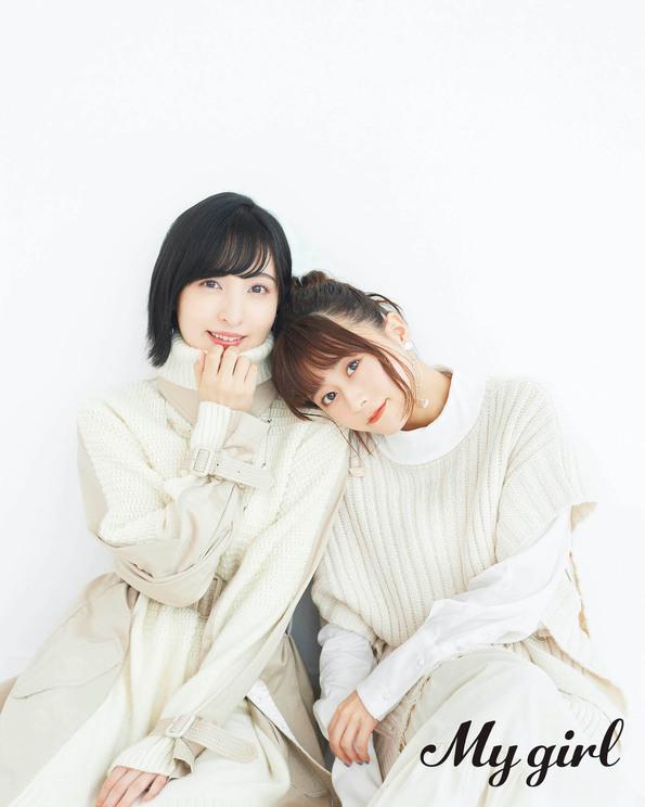 『My Girl vol.31』佐倉綾音・水瀬いのり 付録ポスター絵柄