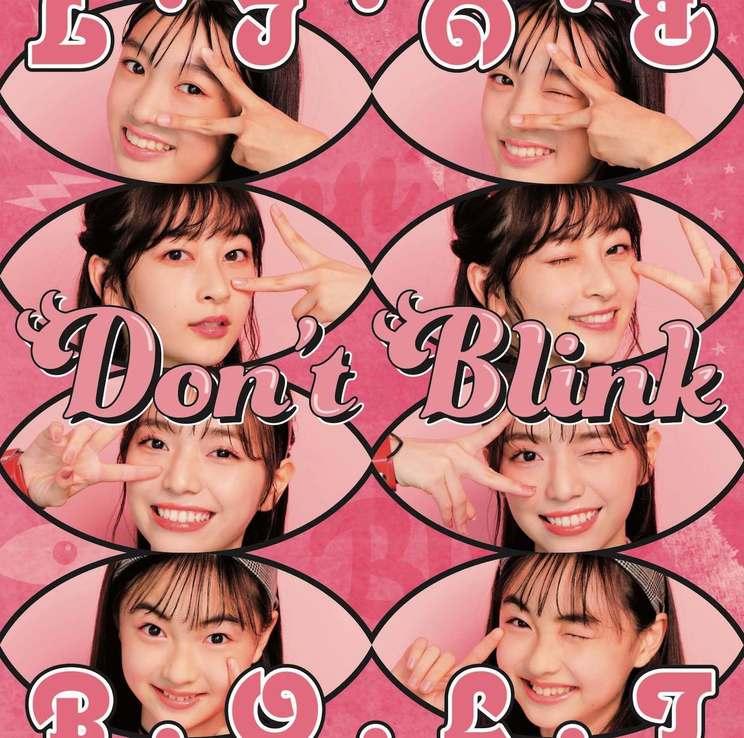 1stシングル「Don't Blink」【通常盤】