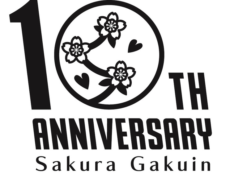 「さくら学院 10th ANNIVERSARY MUSEUM produced by TOWER RECORD」ロゴ