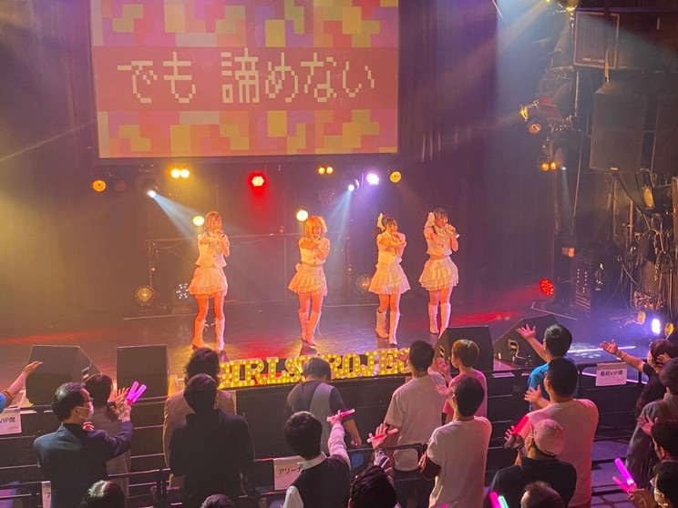 4thワンマン公演<Grandir>渋谷club asia(2020年11月17日)