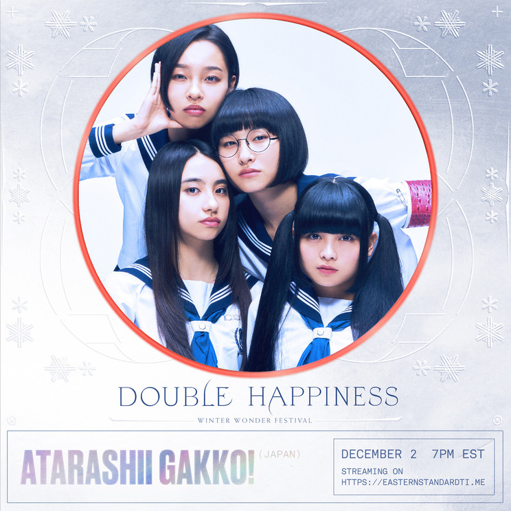 新しい学校のリーダーズ<DOUBLE HAPPINESS Global Holiday Festival>