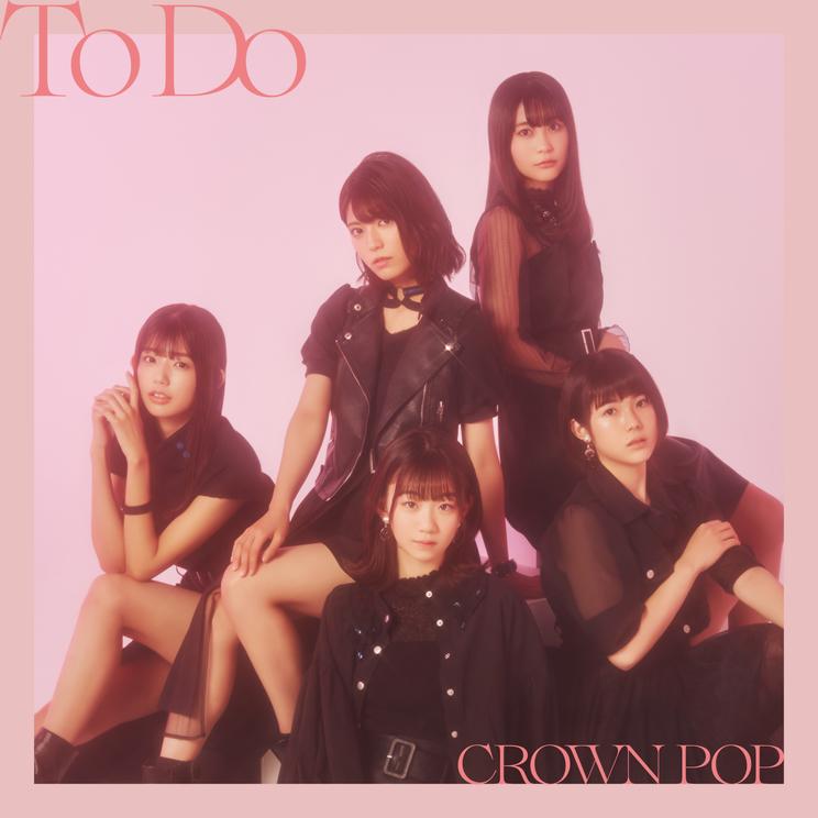 4thシングル「To Do」〈通常盤B〉