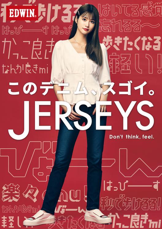 """""""めるる meets JERSEYS"""" POP-UPストア"""