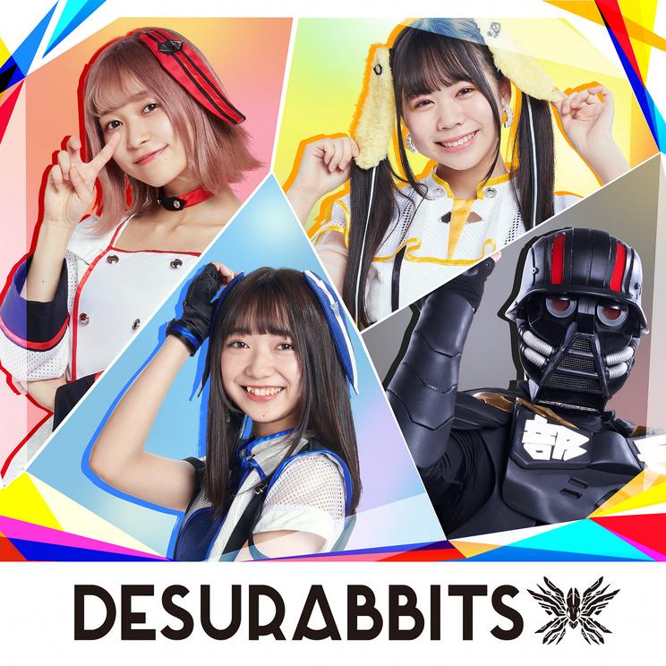 DESURABBITS
