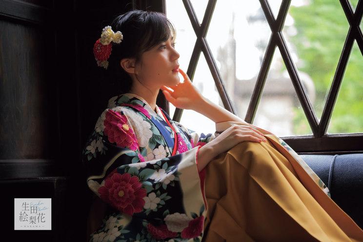 『生田絵梨花 - Ikuta Erika - 袴』新作イメージ