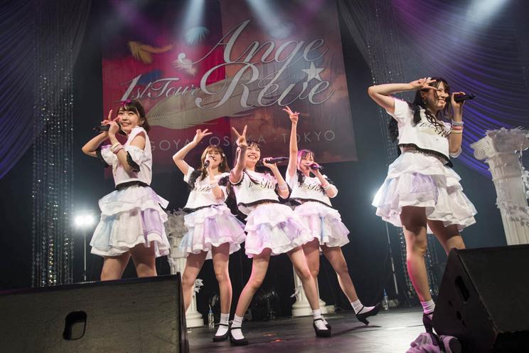 <Ange☆Reve First Tour 2020>日本橋三井ホール(2020年11月28日)