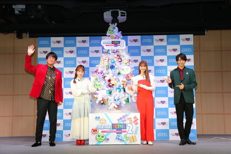 <『ぷよぷよ™テトリス®2』CM発表会>(2020年12月2日/神田明神文化交流館 EDOCCO STUDIO)
