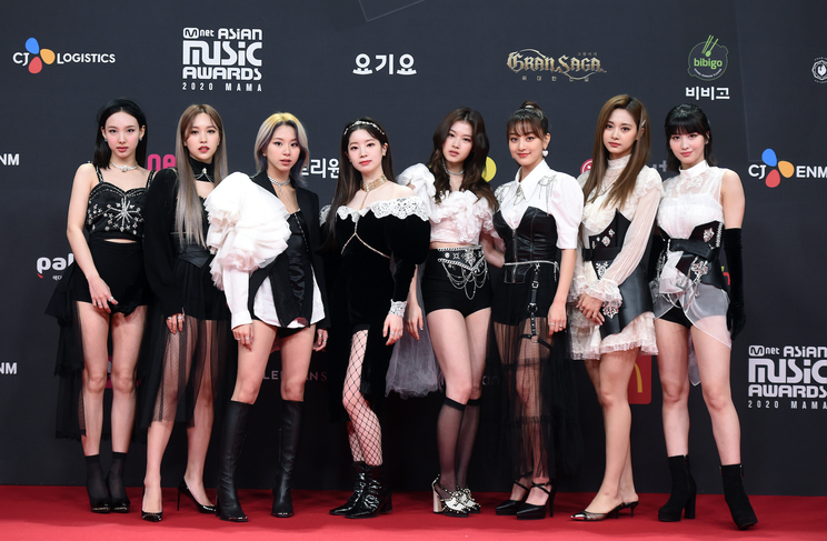 TWICE © CJ ENM Co., Ltd, All Rights Reserved.