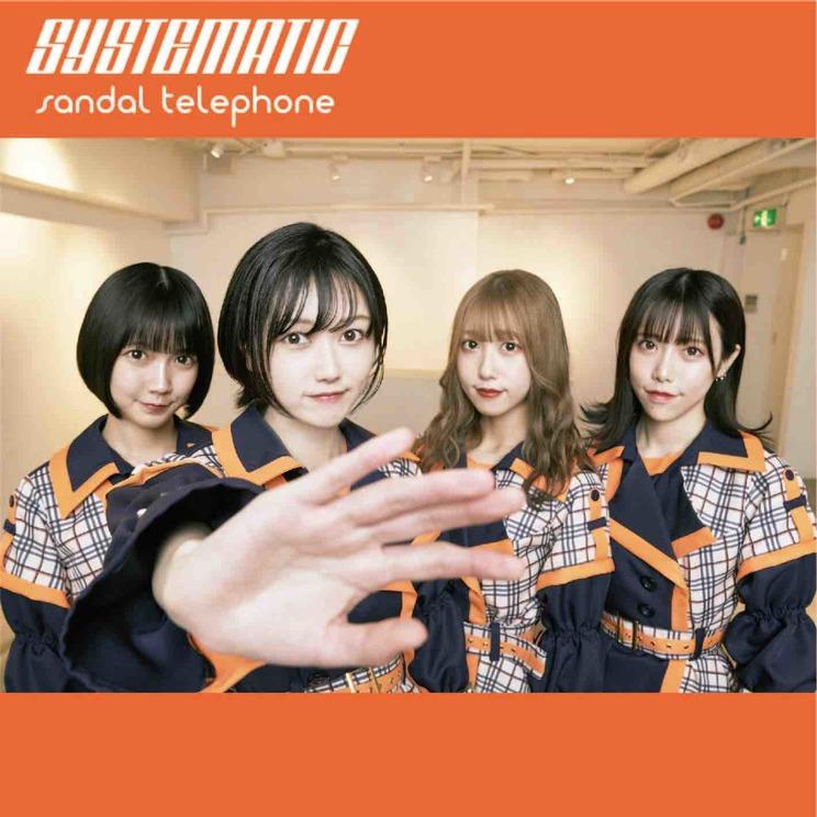 サンダルテレフォン 1st EP『SYSTEMATIC』A盤