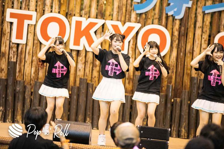 Stand-Up! Next!<サマラン祭2020>東京サマーランド(2020年11月29日)