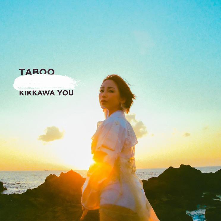 吉川友 デジタルシングル「TABOO」ジャケット写真