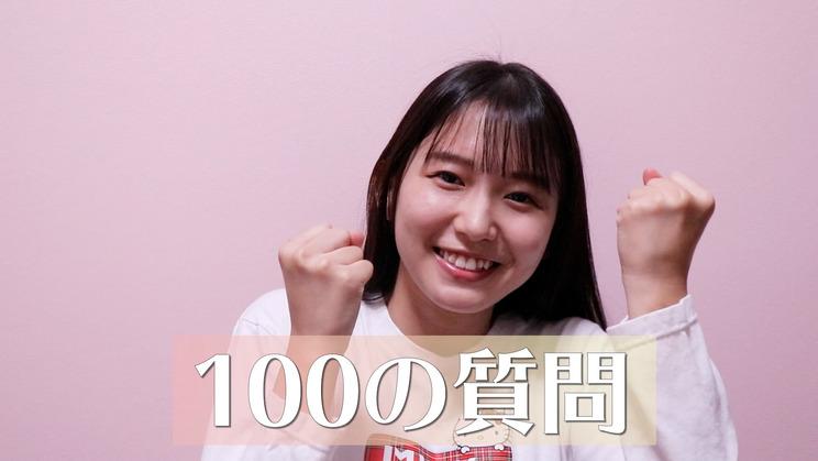 志田音々公式YouTubeチャンネル『ねねまるちゃんねる』より