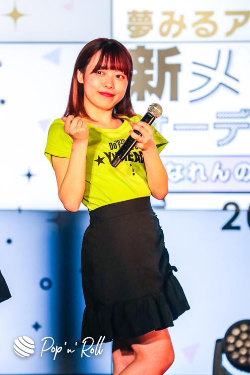 ほのぽ<なれんの!?夢アド!? 2020 最終候補生お披露目公演>AKIBAカルチャーズ劇場(2020年12月20日)