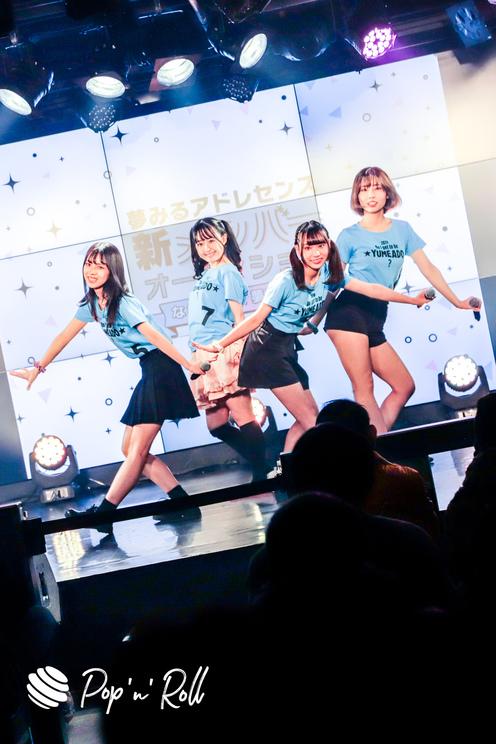 チームブルー<なれんの!?夢アド!? 2020 最終候補生お披露目公演>AKIBAカルチャーズ劇場(2020年12月20日)