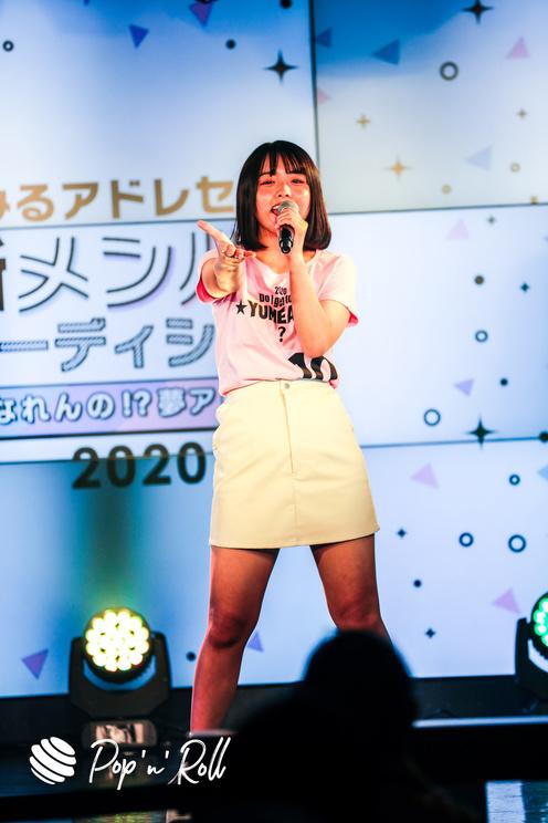 森凪紗<なれんの!?夢アド!? 2020 最終候補生お披露目公演>AKIBAカルチャーズ劇場(2020年12月20日)
