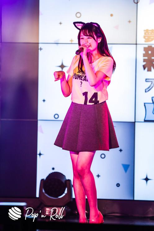 あきの<なれんの!?夢アド!? 2020 最終候補生お披露目公演>AKIBAカルチャーズ劇場(2020年12月20日)