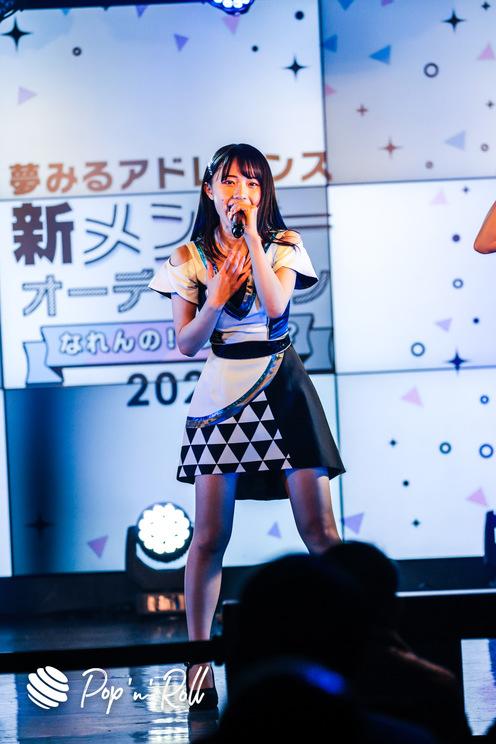 鳴海寿莉亜<なれんの!?夢アド!? 2020 最終候補生お披露目公演>AKIBAカルチャーズ劇場(2020年12月20日)