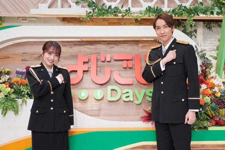向井地美音(AKB48)、橘慶太