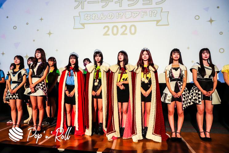 夢みるアドレセンス<YUMEMIRULIVE 20201226 brand new ADOLESCENCE>池袋HUMAXシネマズ(2020年12月26日)