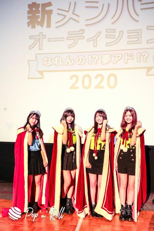左から、かれん、聖來、あきの、永田彩夏