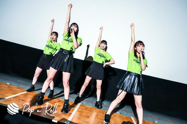 チームグリーン<YUMEMIRULIVE 20201226 brand new ADOLESCENCE>池袋HUMAXシネマズ(2020年12月26日)