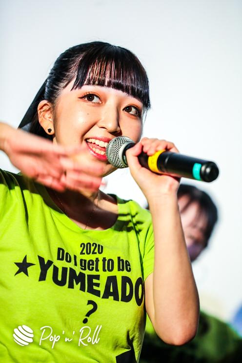 えびなみゆ<YUMEMIRULIVE 20201226 brand new ADOLESCENCE>池袋HUMAXシネマズ(2020年12月26日)