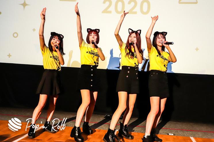 チームイエロー<YUMEMIRULIVE 20201226 brand new ADOLESCENCE>池袋HUMAXシネマズ(2020年12月26日)