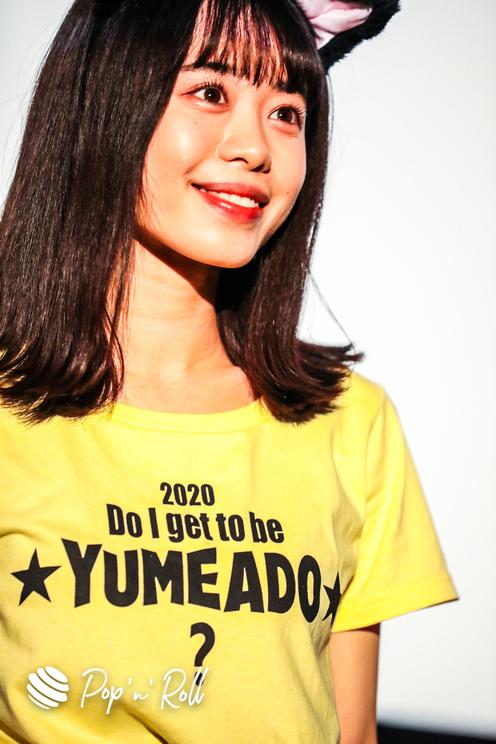 宮本佑衣<YUMEMIRULIVE 20201226 brand new ADOLESCENCE>池袋HUMAXシネマズ(2020年12月26日)