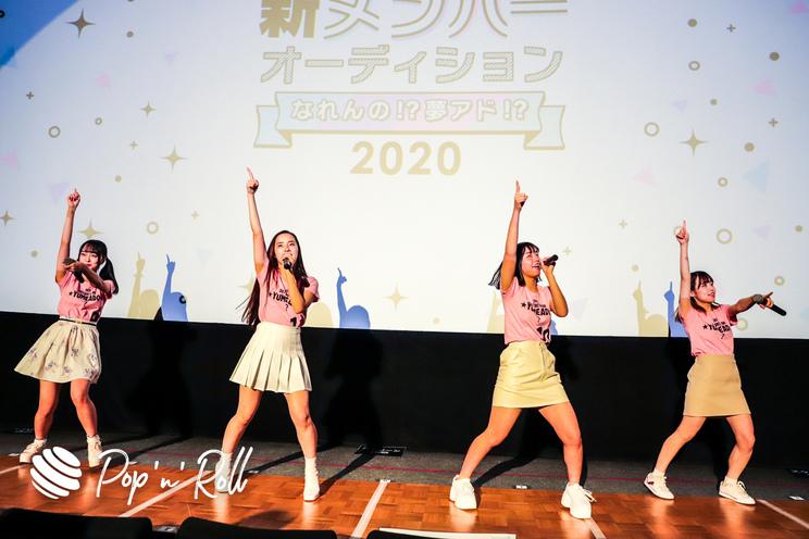 チームピンク<YUMEMIRULIVE 20201226 brand new ADOLESCENCE>池袋HUMAXシネマズ(2020年12月26日)