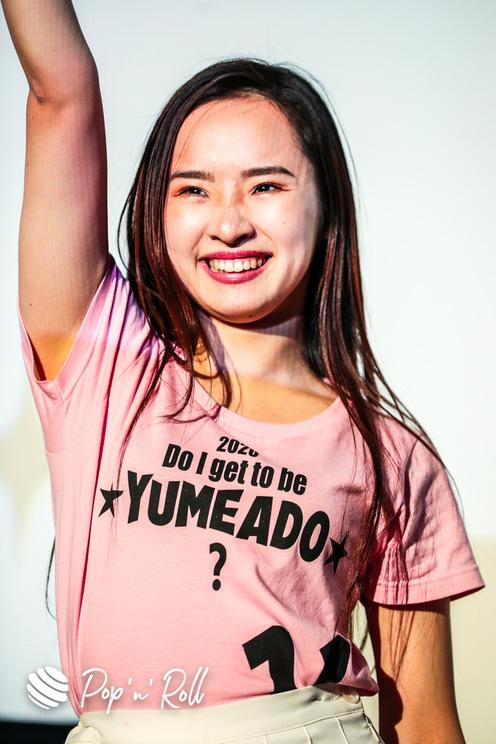 りーちゃん<YUMEMIRULIVE 20201226 brand new ADOLESCENCE>池袋HUMAXシネマズ(2020年12月26日)