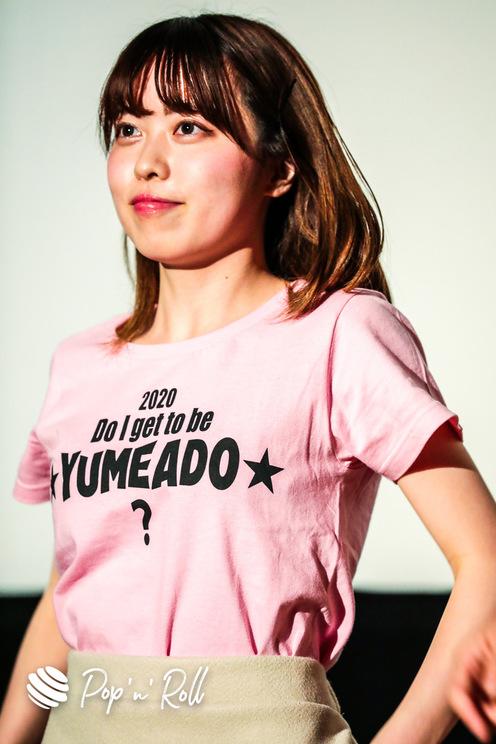 ほのぽ<YUMEMIRULIVE 20201226 brand new ADOLESCENCE>池袋HUMAXシネマズ(2020年12月26日)