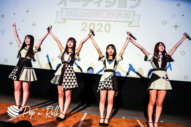 夢みるアドレセンス<YUMEMIRULIVE 20201226 brand new ADOLESCENCE>池袋HUMAXシネマズ(2020年12月26日))