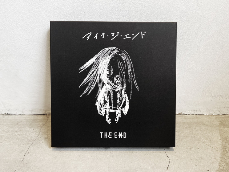 『THE END』初回生産限定盤
