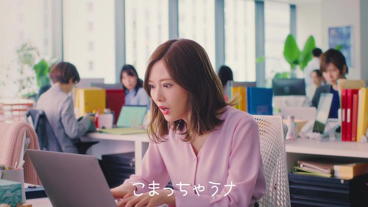 「HENNGE One」新TVCM「困っちゃうナ」篇より