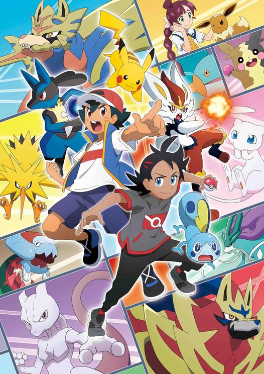 © Nintendo・Creatures・GAME FREAK・TV Tokyo・ShoPro・JR Kikaku © Pokémon