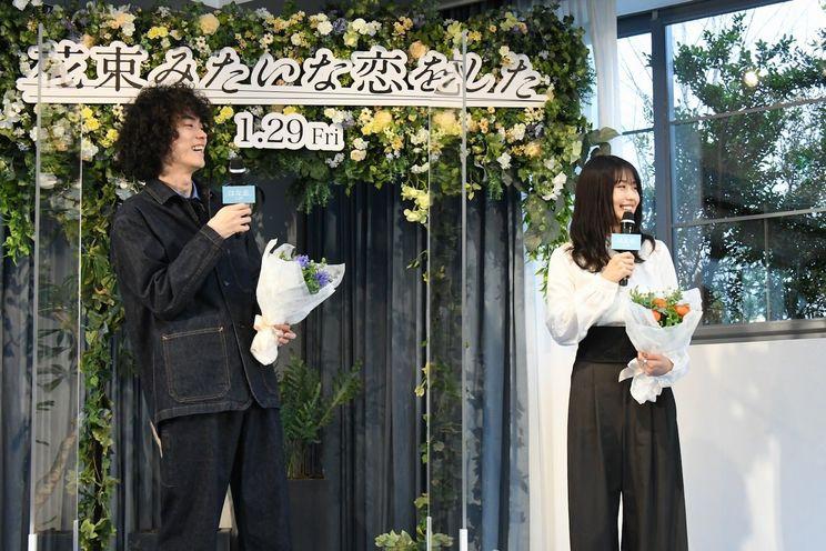 <映画『花束みたいな恋をした』完成報告イベント>(2021年1月12日)