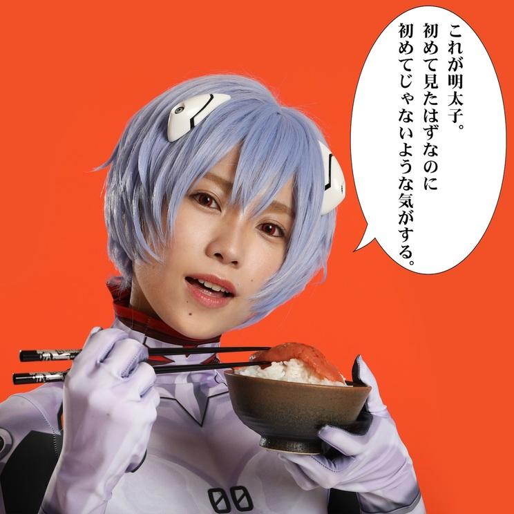"Singing Cosplayer Hikari(1月10日""明太子の日"")"