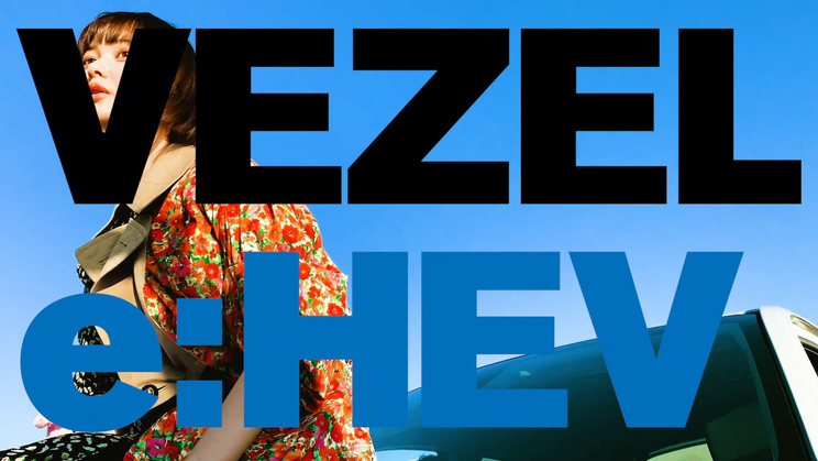 『All-New VEZEL TEASER MOVIE 1 「GOOD GROOVE INTRODUCTION」』より