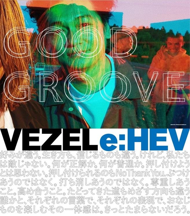 「GOOD GROOVE」公式サイト