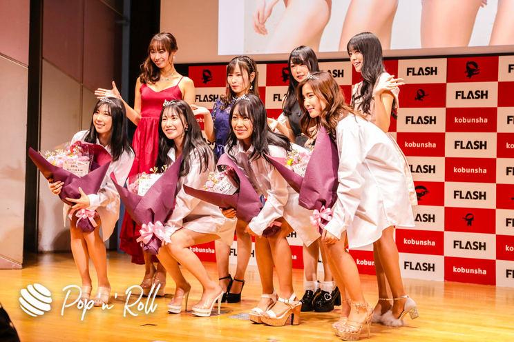 <ミスFLASH2021選考オーディション>グランプリ発表会見(2021年1月18日)