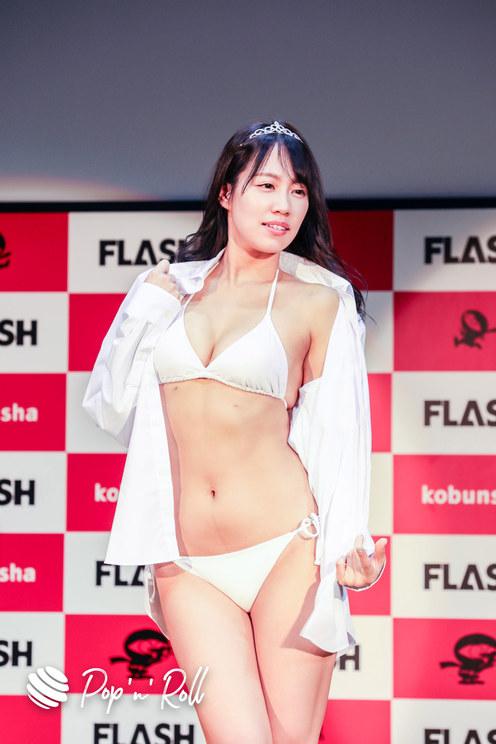 霧島聖子<ミスFLASH2021選考オーディション>グランプリ発表会見(2021年1月18日)