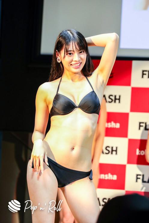 藤田いろは<ミスFLASH2021選考オーディション>グランプリ発表会見(2021年1月18日)