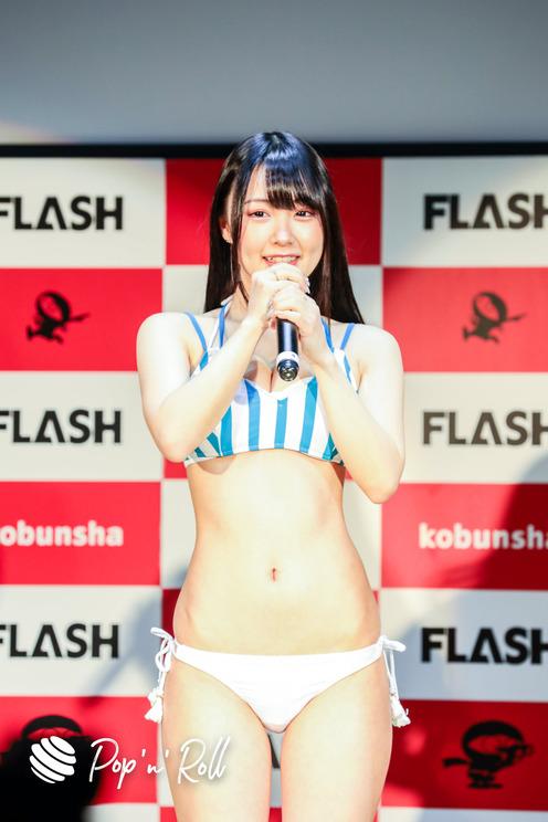 崎川みずき<ミスFLASH2021選考オーディション>グランプリ発表会見(2021年1月18日)