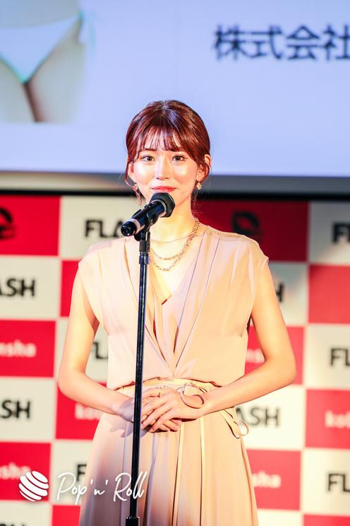 天野紗也加<ミスFLASH2021選考オーディション>グランプリ発表会見(2021年1月18日)