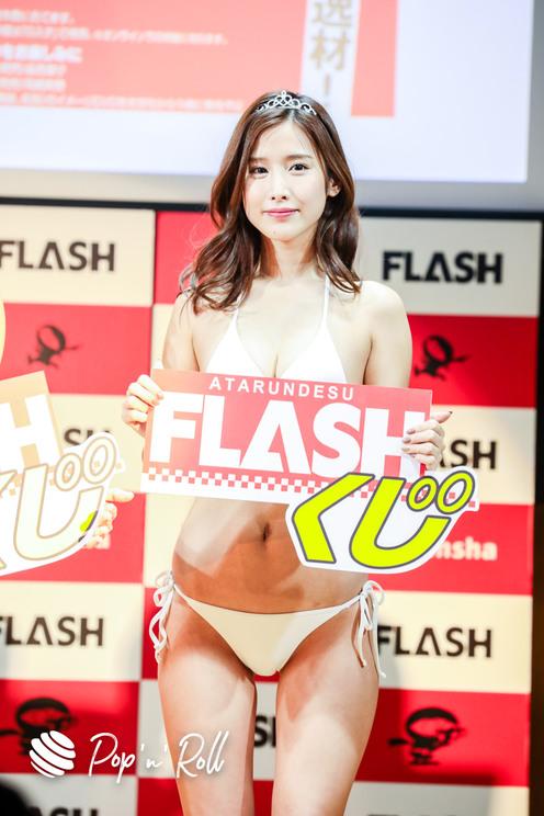 益田アンナ<ミスFLASH2021選考オーディション>グランプリ発表会見(2021年1月18日)