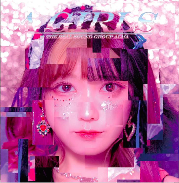 1stシングル「A Girls(エーガールズ)」アートワーク(QARFF-61012)