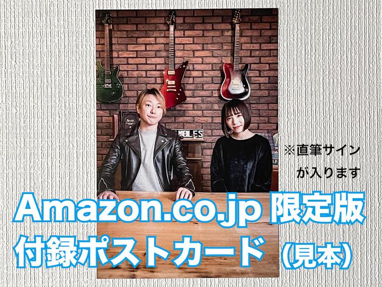 付録ポストカード(見本)